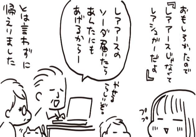 8f01950d.jpg