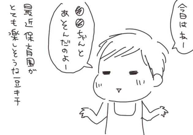 8f3be007.jpg