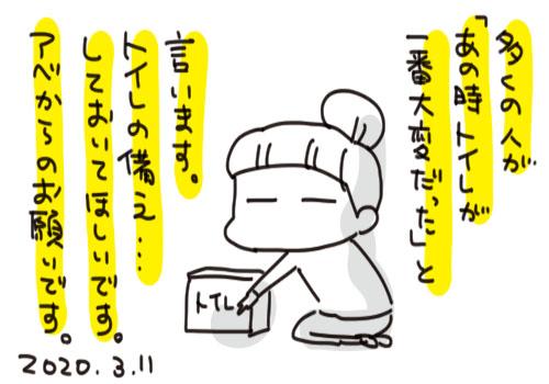 f7a01127-s127