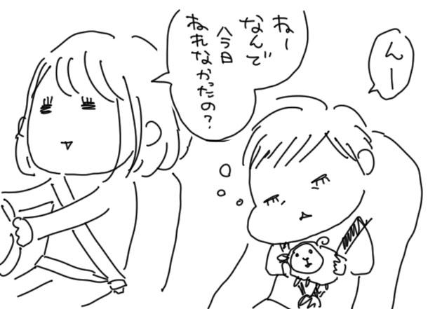 8fb9a964.jpg