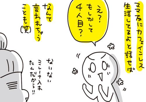 f7a01127-s8436