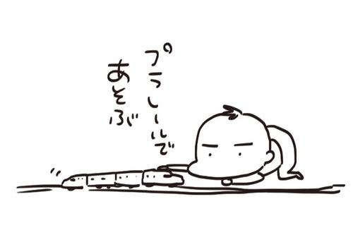 mixi21045