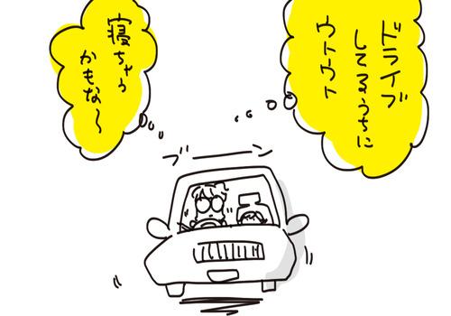 f7a01127-s8495