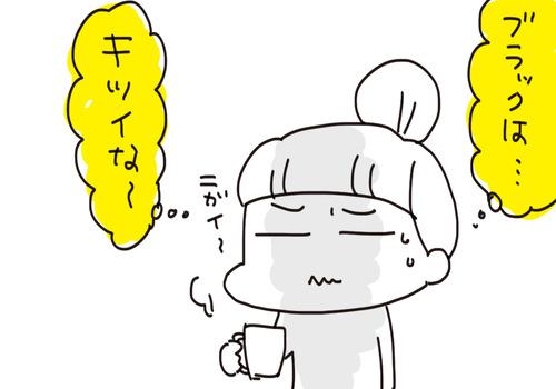 f7a01127-s8353