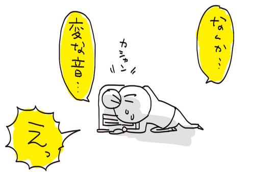 f7a01127-s8111