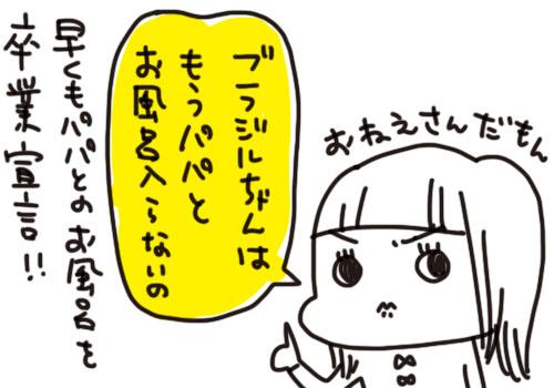 f7a01127-s168