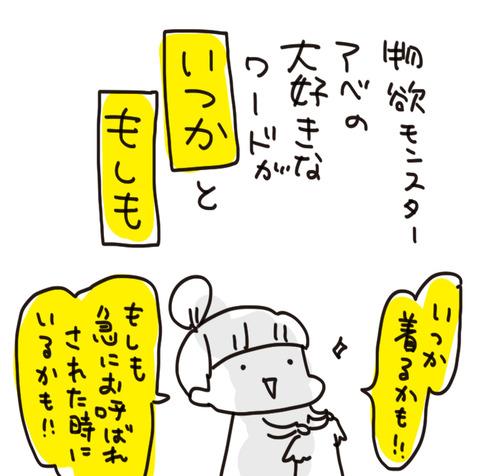 f7a01127-s8766