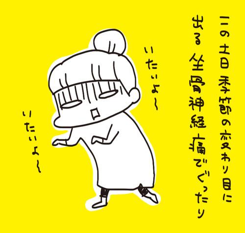 f7a01127-s9024