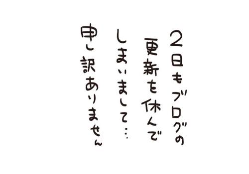 mixi21048