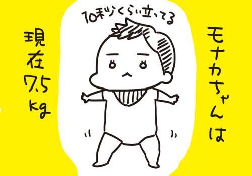 mixi212913