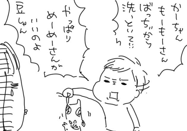 96b797a5.jpg