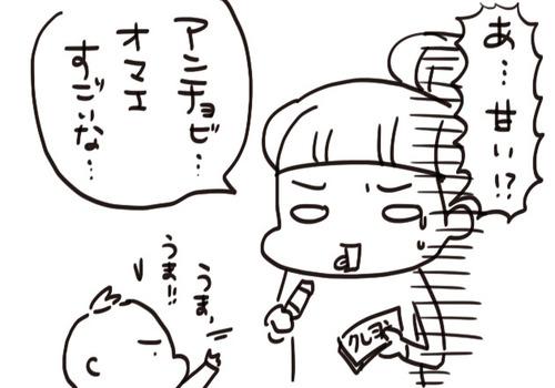 mixi20858