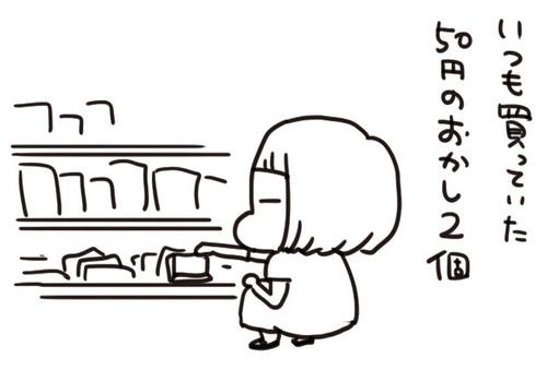 mixi213038
