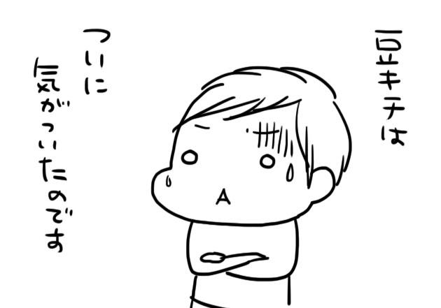 97f6adf2.jpg