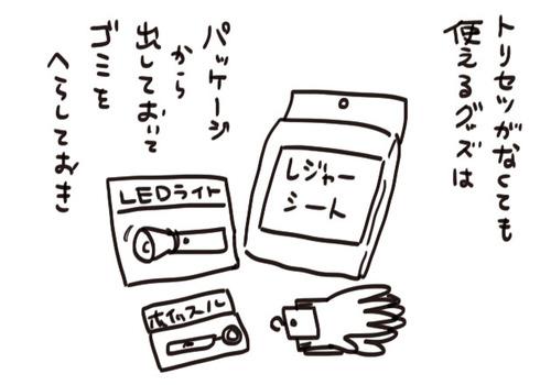mixi210802