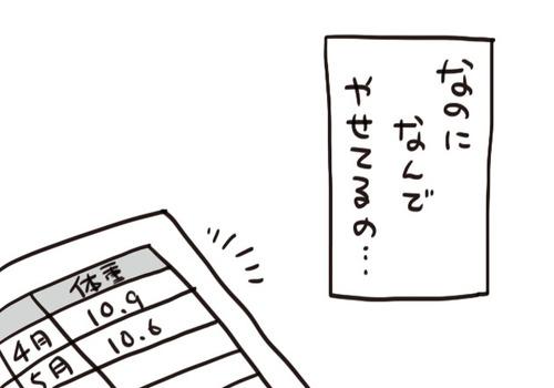 mixi212309