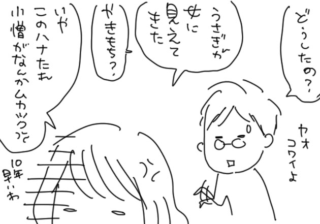 9a7ecda2.jpg