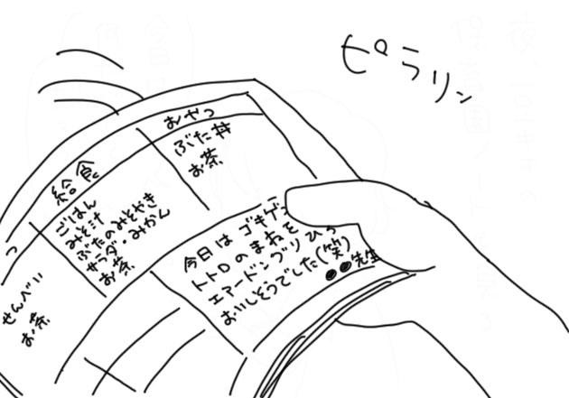 9bd11489.jpg