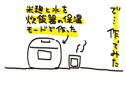 f7a01127-s80
