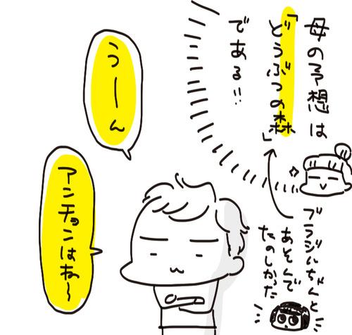 f7a01127-s8908