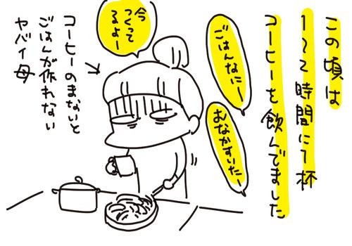 f7a01127-s8381