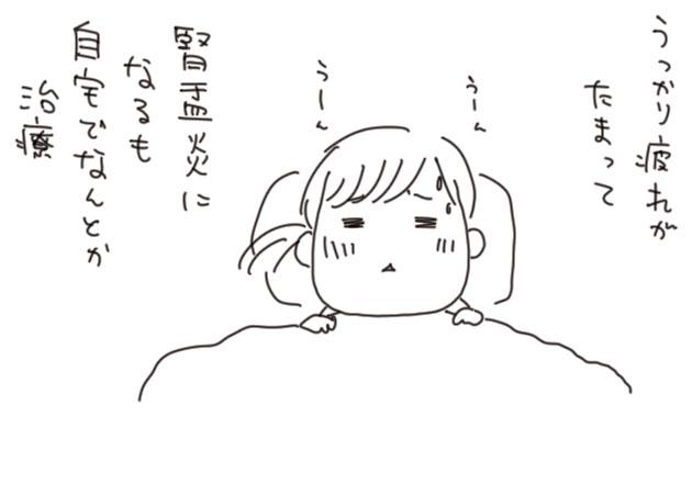 9e4203e2.jpg