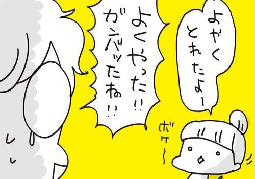 f7a01127-s720