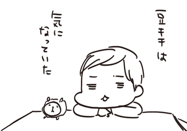 9feab46b.jpg