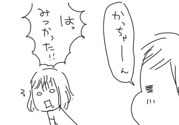 a00be589.jpg