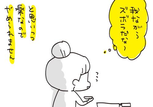 f7a01127-s8280