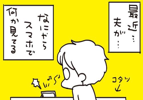 mixi211587