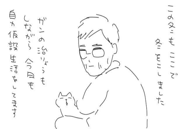 a1b69c80.jpg