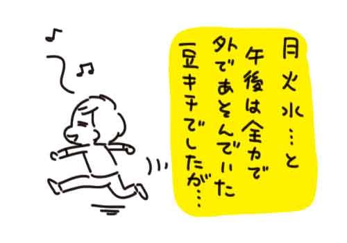 f7a01127-s270