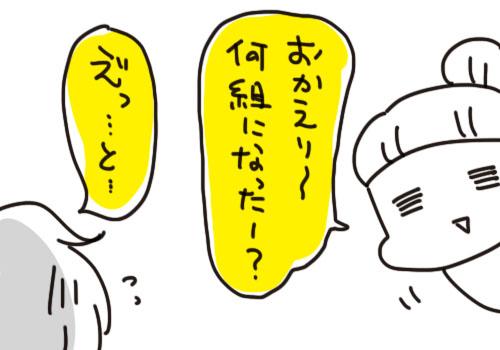 f7a01127-s153
