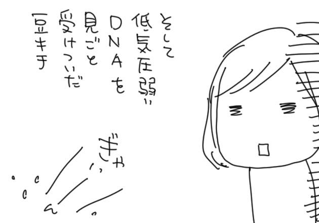 a3a978b9.jpg