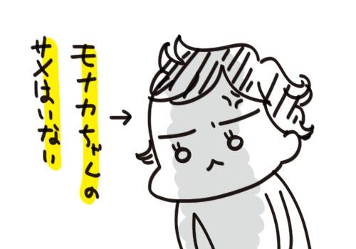f7a01127-s9