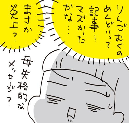 f7a01127-s9053