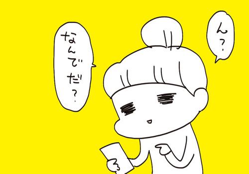 f7a01127-s8312