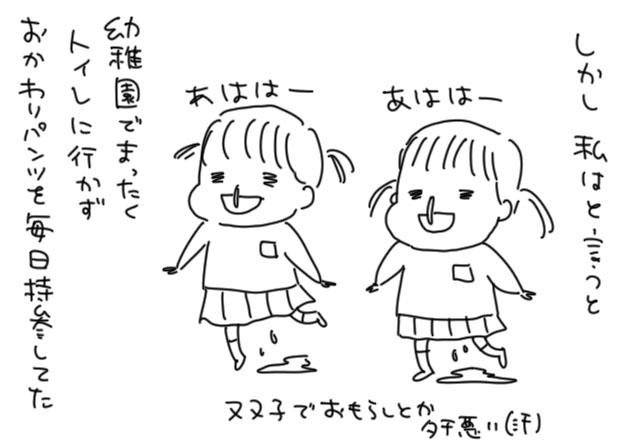 a5c41025.jpg