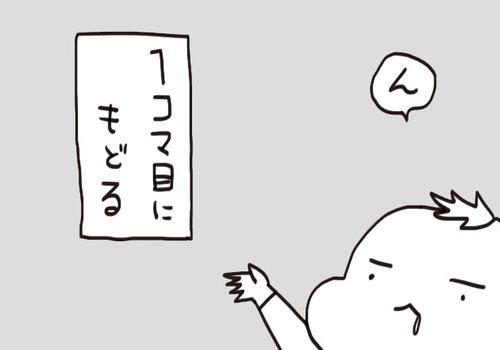 mixi1704