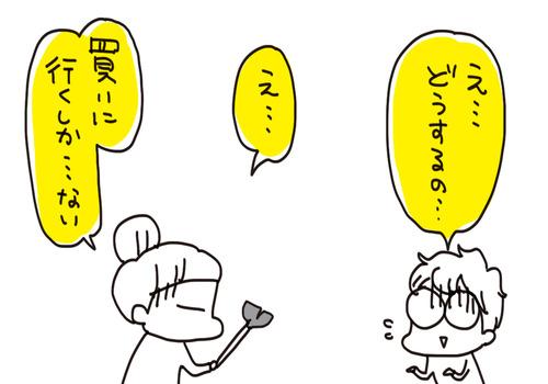 f7a01127-s8171