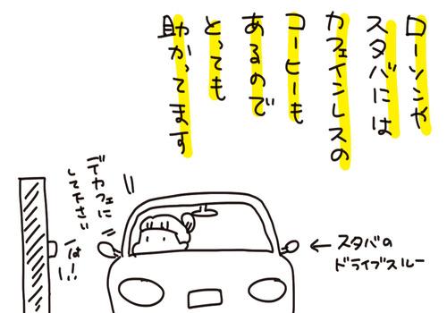 f7a01127-s8435