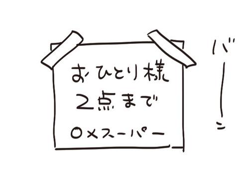 mixi21001
