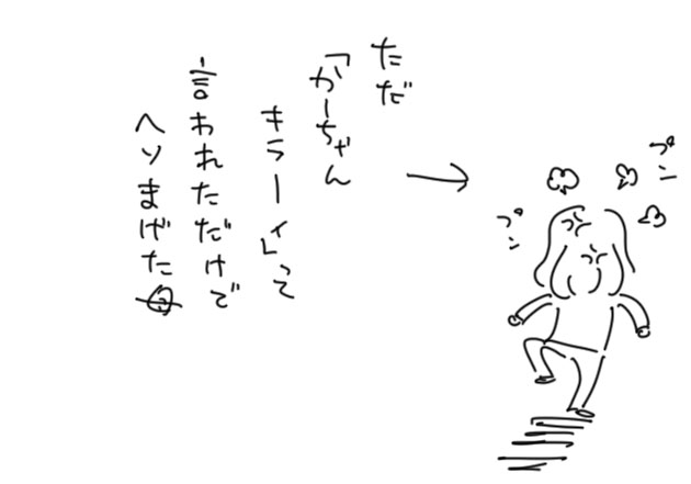 aa00d990.jpg