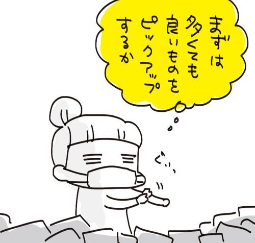 f7a01127-s8834