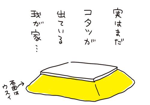 f7a01127-s8616
