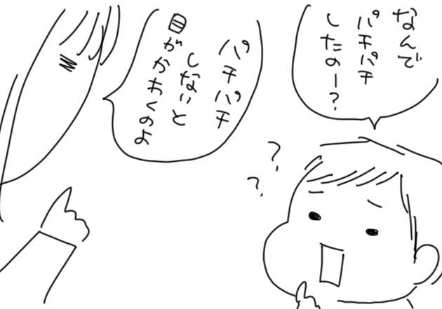 ab440c3b.jpg