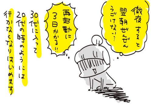 f7a01127-s8371