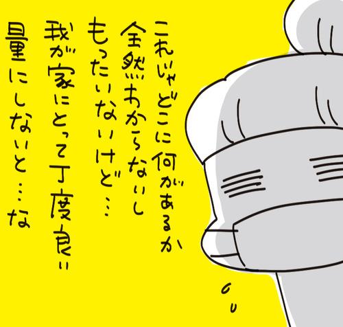 f7a01127-s8832
