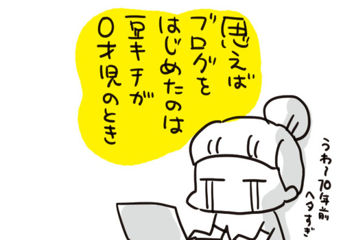 mixi212884